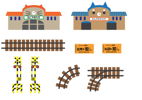 Train play set