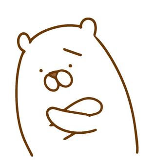 Bother White Bear