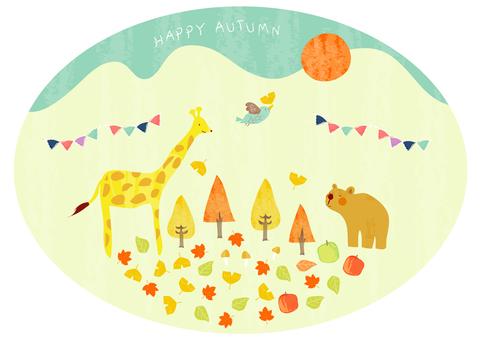 가을의 동물들의 삽화 2