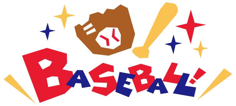 BASEBALL ☆ Baseball ☆ Baseball logo