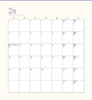 Simple calendar February 2019