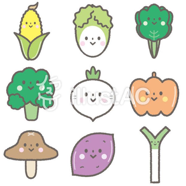かわいい野菜セット2イラスト No 1128256無料イラストなら