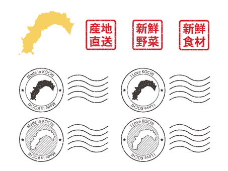 Set of prefectural maps and stamps Kochi Prefecture