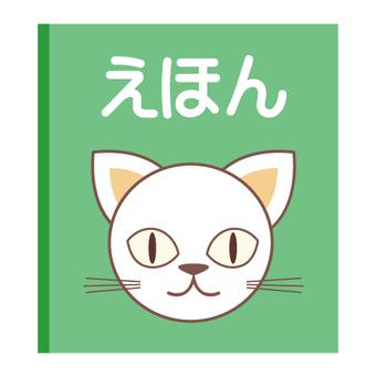 圖畫書(貓)
