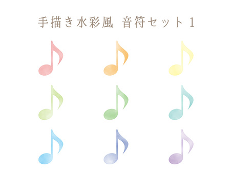 Watercolor hand drawn style musical notes set 1