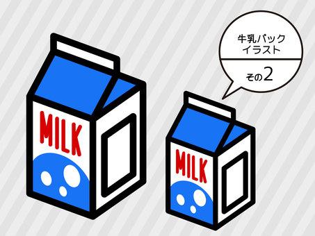 Milk pack <Part 2>
