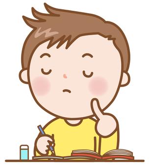 Boys: Studying