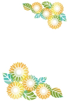 Watercolor sunflower frame