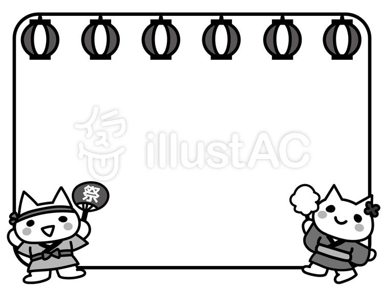 祭りと子どもの猫フレーム白黒イラスト No 1161727無料イラストなら