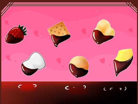 Happy Valentine - Choco Fondue -