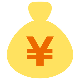 Yen bag (yellow