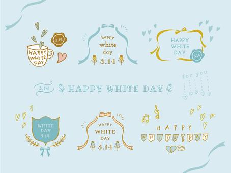White Day Frame Set