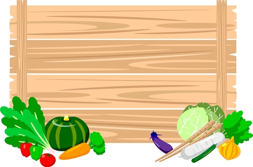 Vegetable and board