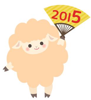 2015 will come ...! !