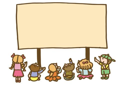 Children_ Children and Bulletin Board 3