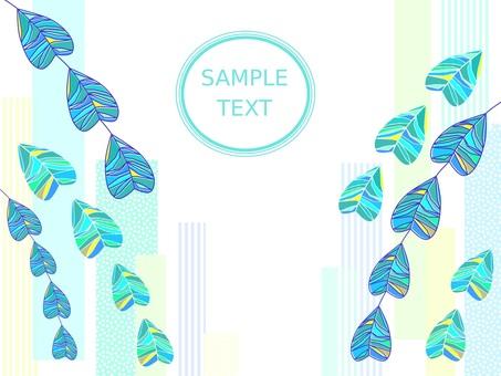 Refreshing image Leaf frame (background material)