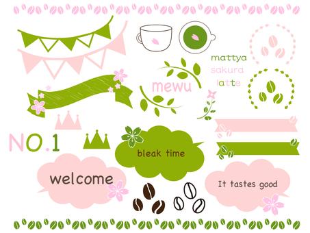 녹차 벚꽃 커피 세트