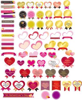 Valentine's Day all kind label set