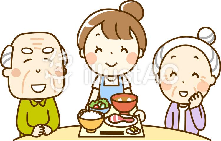 高齢者の食事の支援イラスト No 1206931無料イラストならイラストac