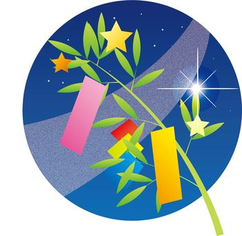 Tanabata / Loại f / uta