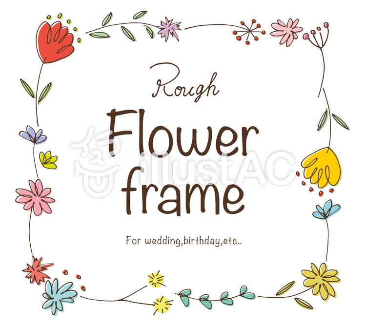 ラフな手書き花フレームイラスト No 6642 無料イラストなら イラストac