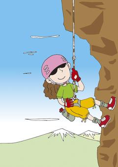 Rock Climbing W