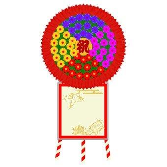 Celebration garland