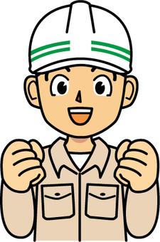 Civil engineer Men with both hands Guts