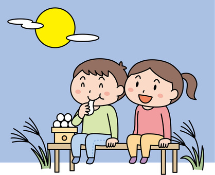 Children to see the moon