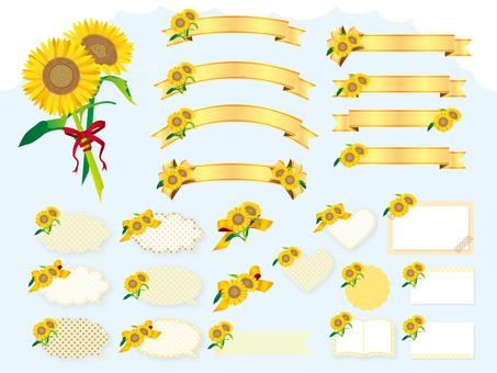 Sunflower heading ribbon