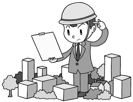 도시 개발 .4