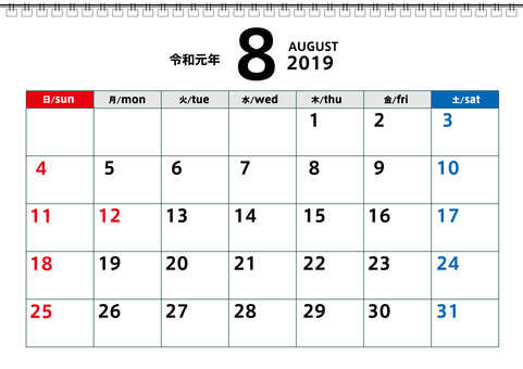 Reiwa Original Year August Calendar