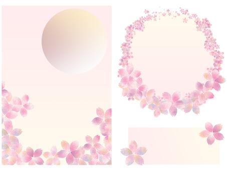 Flower / cherry blossom frame