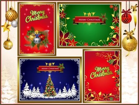 디자인 : 크리스마스 아이템 2