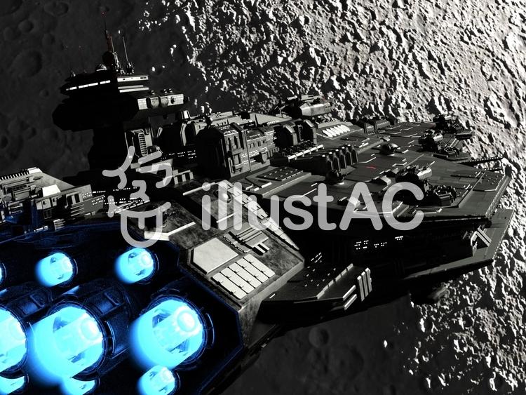 宇宙戦艦と月のイラスト