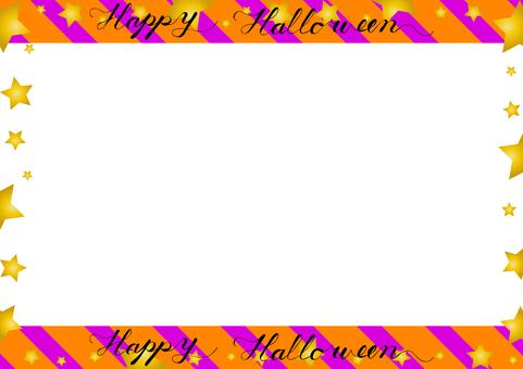 Halloween star stripe frame