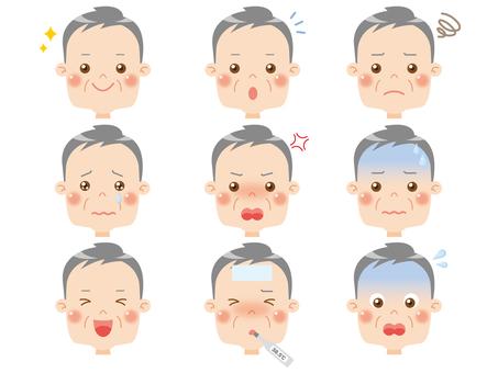 수석 남성 표정