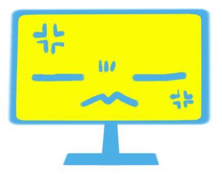 Monitor (anger)