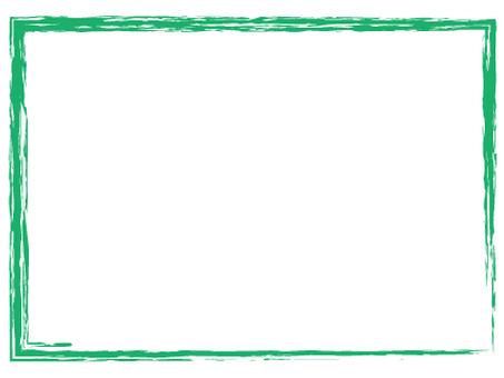 Brush frame