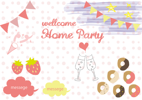 Home Party!!!