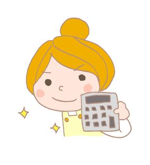 A calculator housewife