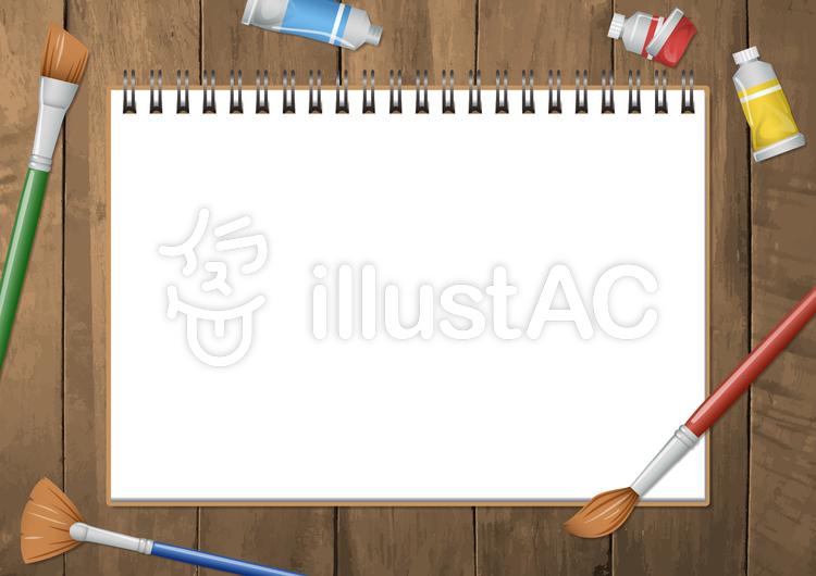 絵の具と筆とスケッチブックのイラスト