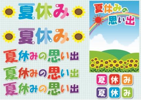 Summer vacation, character design