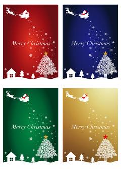 Christmas card set _ vertical type