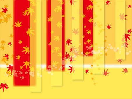 가을 영업권