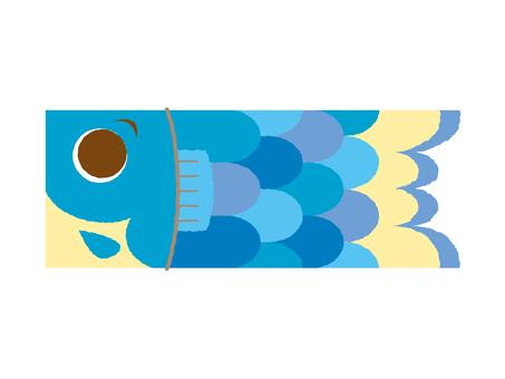 Koinobori _ Blue