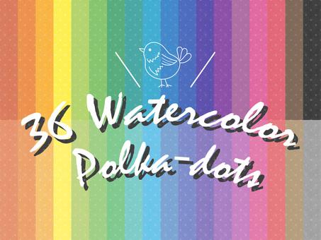 Material pattern watercolor horizontal stripes white polka dot set