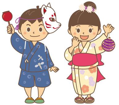 Summer Children's Yukata 02