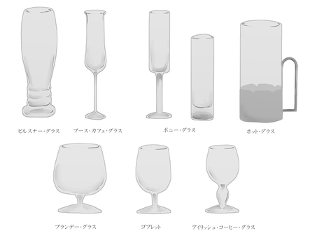 Various cocktail glasses 2