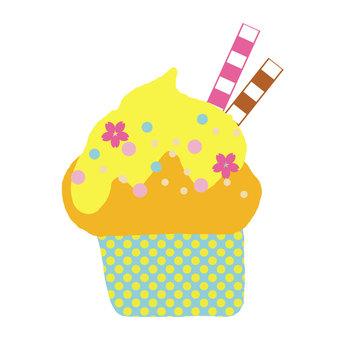 체리 컵 케이크 아라 잔
